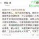 郑州洪灾悲剧是每个人的悲剧  中共害怕国人知真相