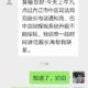 """""""六四天网""""创始人黄琦入狱近两年,只被允许一次视频会见和一次通话"""